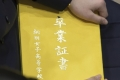 2019.03.09 高校卒業式(黄)019