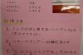 22料理9