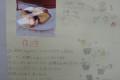 23料理10