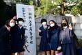 2021.03.10-高校卒業式(青)-14