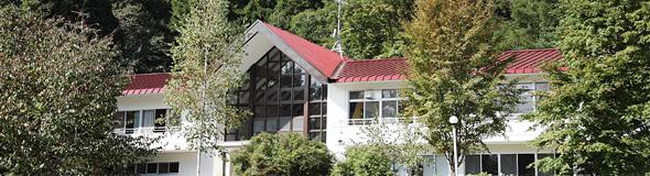 八ヶ岳高原寮