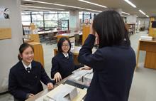 図書委員会
