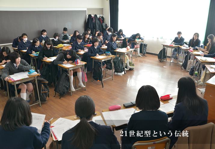 桐朋女子中学校 高等学校 toho girls junior and senior high school